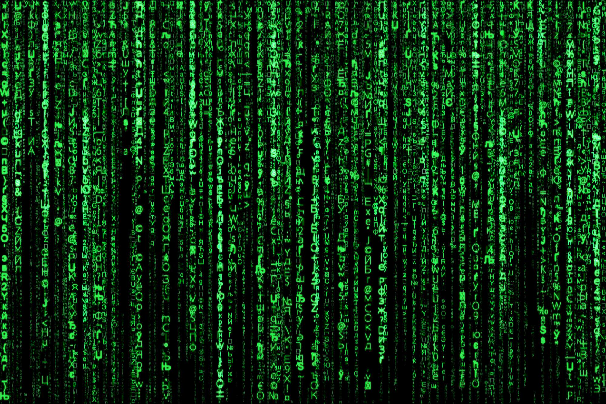 Datenvorhang Digitalisierung